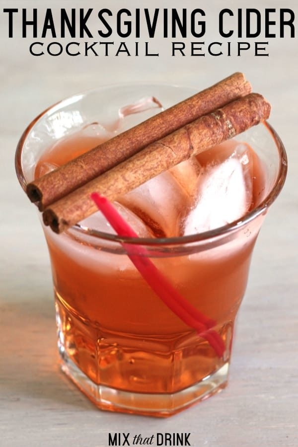 Thanksgiving Cider cocktail with cinnamon sticks